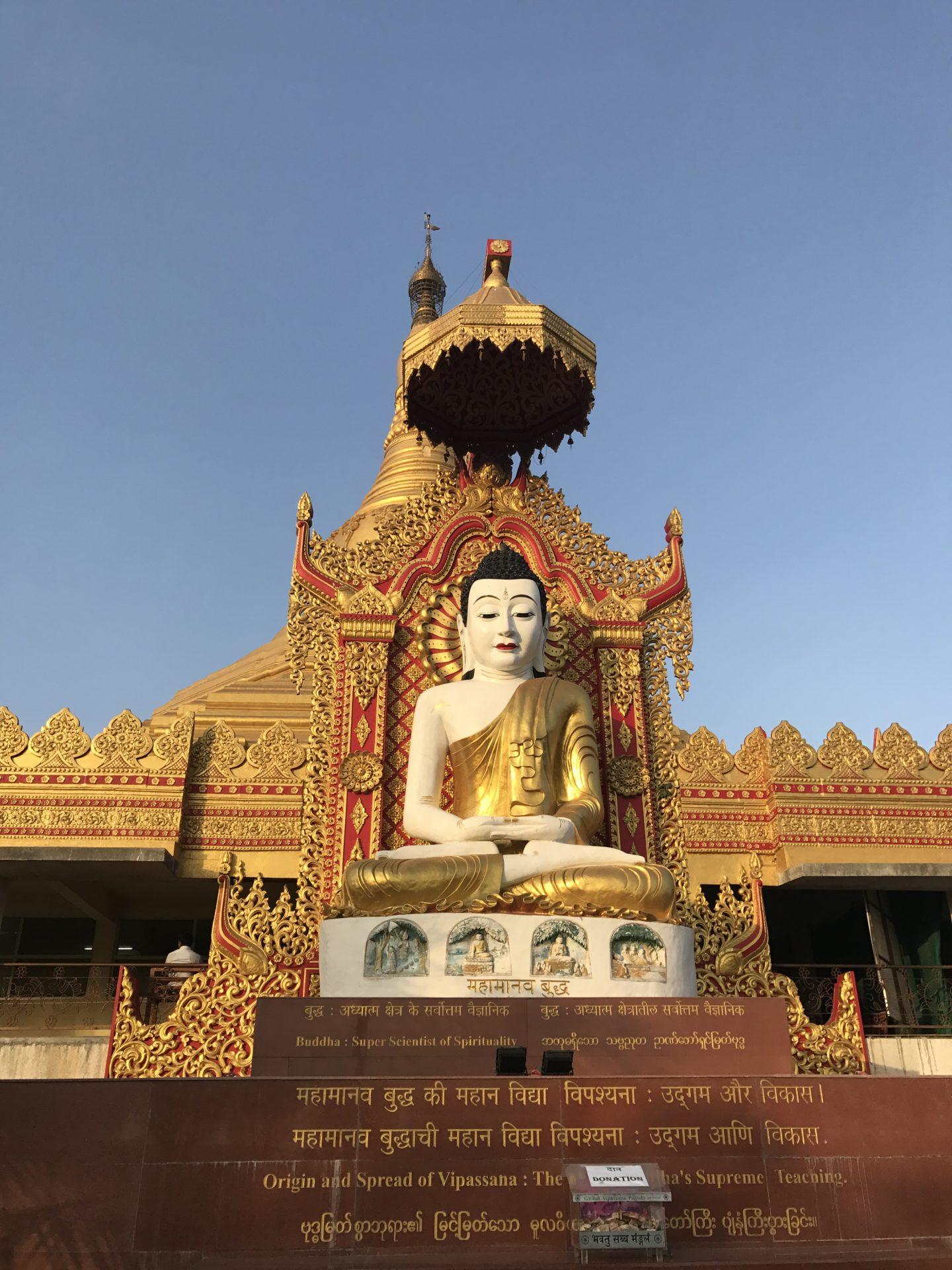buddha gorai pagoda