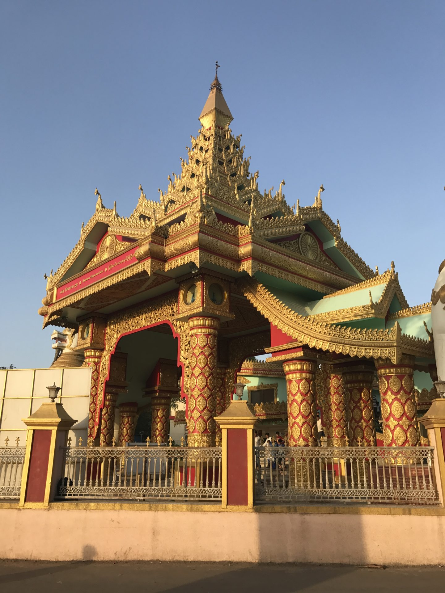 gorai pagoda