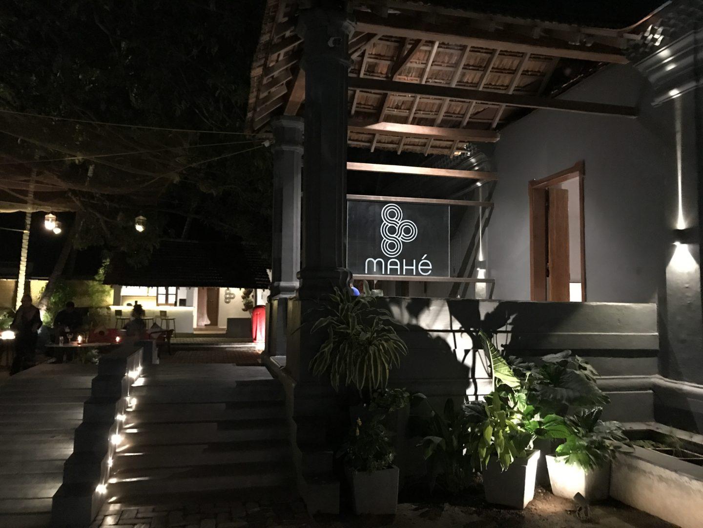 Mahe, Anjuna – Modern Coastal Cuisine in Goa